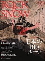 ROCK&SNOW 59